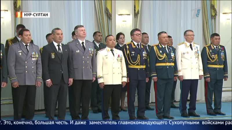 Пояса потуже: кого и за что наградил Президент Токаев?