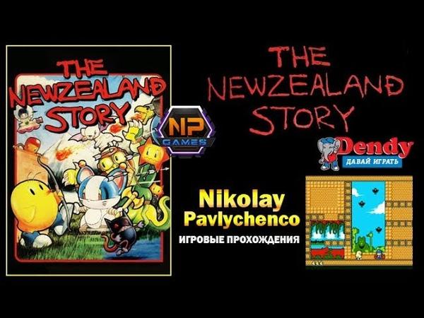 NES The New Zealand Story полное прохождение