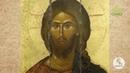 Читаем Деяния святых апостолов. Глава 19