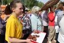 ✏ Друзья, хотите вступить в ряды волонтеров Дворца молодежи и не пропустить ни одного важного и инте