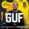 16.11 — GUF   Все хиты и новые песни @ ГЛАВCLUB