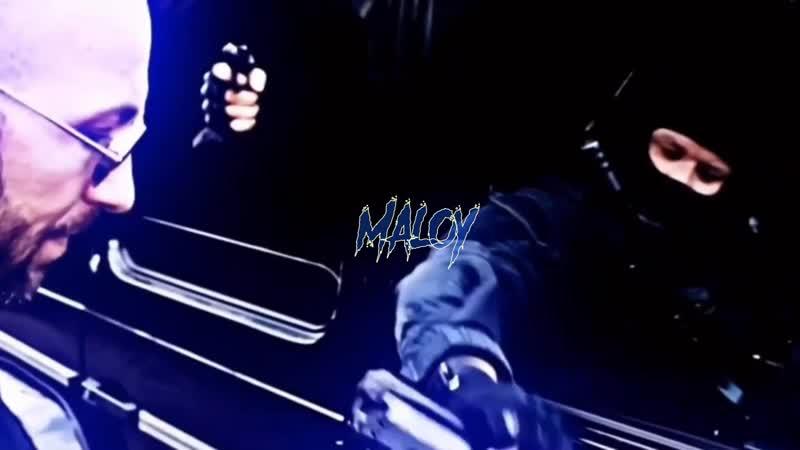 Maloy  Makc 1