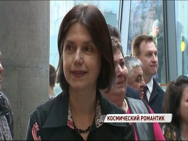 В планетарии открылась выставка, посвященная российскому академику космонавтики Виктору Плакиде