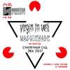 Masquerade, Virgin In Veil & More 24.05 Ионотека