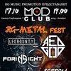 RG Metal Fest