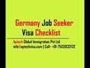 What is Checklist Process in Germany Job Seeker Visa ?