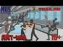 Ant man официальный трейлер