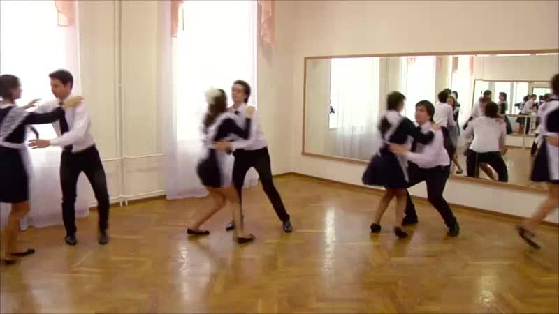 02. Уроки танцев_бранль