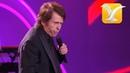 Raphael Despertar al amor Festival de Viña del Mar 2014 HD