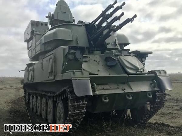 Модернизированная самоходная зенитная установка Шилка прошла испытания в Украине