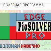 Товары Elite Poker Guide | Элитные Покерные Видео Курсы – 178