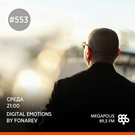 Fonarev - Digital Emotions 553