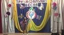 Солистка группы Экипаж Ангелина Фокина