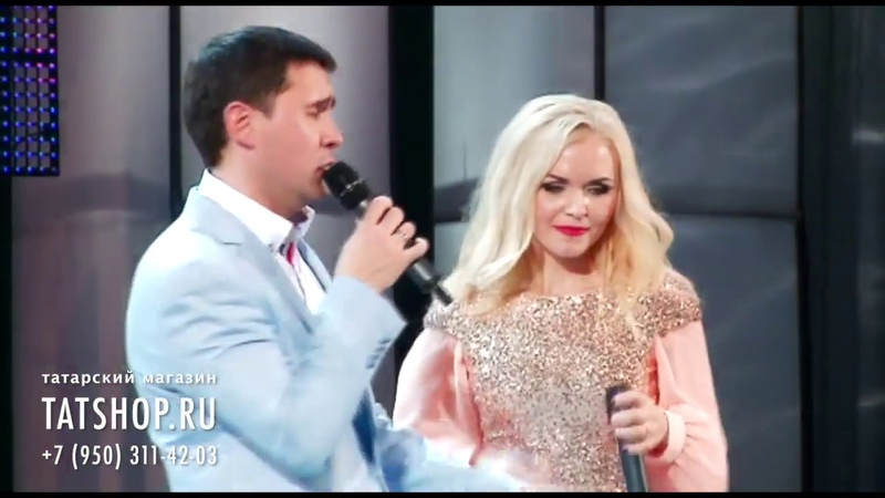 Булат Байрамов и Ляйсан Гимаева «Җанашым»