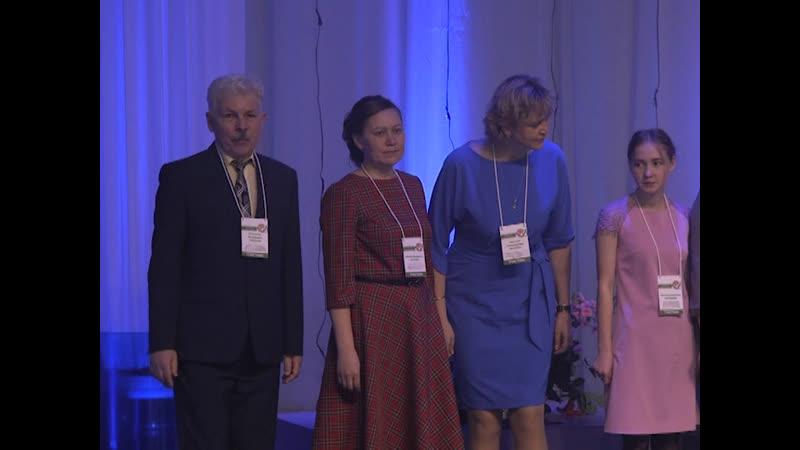 В Йошкар Оле стартовал республиканский конкурс педагогического мастерства