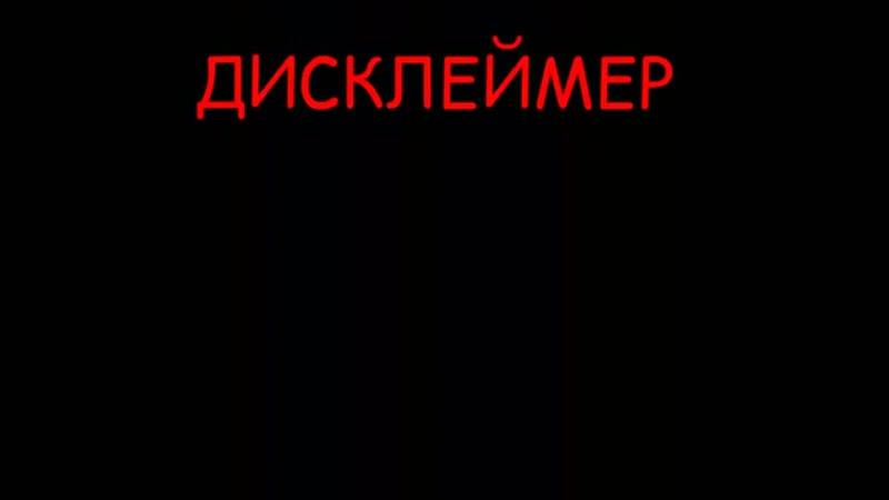 Озвучка комиксов Sally Face яой mp4 360p