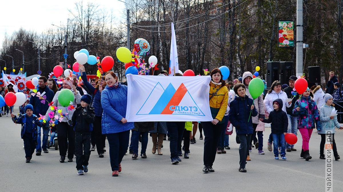 первомайское шествие, чайковский район, 2019 год