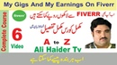 My Gigs and My Earnings On Fiverr I Udru Hindi I Ali Haider Tv I Part 6