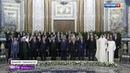 Вести Саммит в Душанбе взаимопонимание и сотрудничество