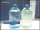Ржавая вода в поселке Яр 29 03 2008