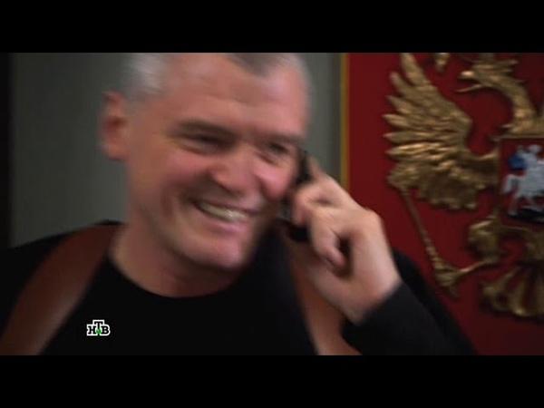 Ment v zakone 8 18 seriya 2014 XviD SATRip RG Russkie serialy Files x
