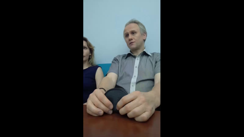 Гипноз и общение с Наставником