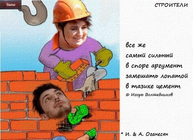 Юмор на Контрастном от 30.07.19