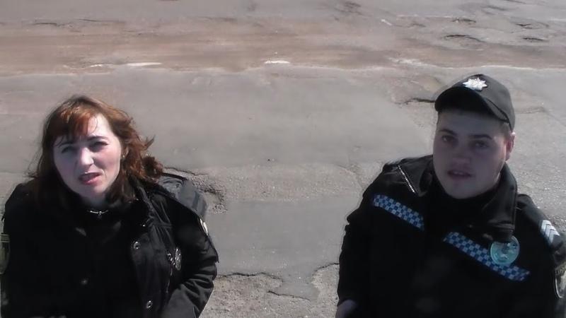 Дальнобойщик и полиция Пастух и доярка на службе в полиции Коростеня