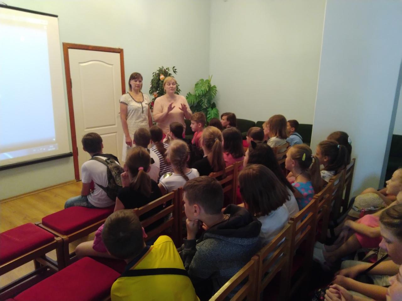 летние каникулы в библиотеке, донецкая республиканская библиотека для детей, отдел обслуживания учащихся 5-9 классов, пушкин