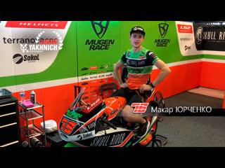 Makar yurchenko (#76, boé skull rider mugen race) from 3rd round of the motogp world championship.