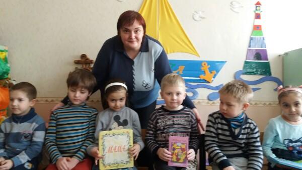 Отдел внестационарного обслуживания, праздник мам, донецкая республиканская библиотека для детей, детям о семье и весне