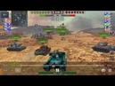 Т29. Вражеский танк перешёл в режим петарды.