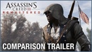 Assassin's Creed III Remastered: Comparison Trailer | Ubisoft [NA]