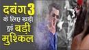 Salman Khan Ki Dabangg 3 Par Aayi Badi Musibat Band Ho Sakti Hai Shooting
