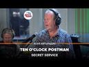 Secret Service - Ten O'Clock Postman ( LIVE Авторадио)