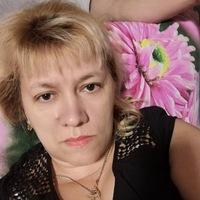 Diana Husainova