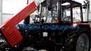 Установка кондиционера на трактор МТЗ Беларус