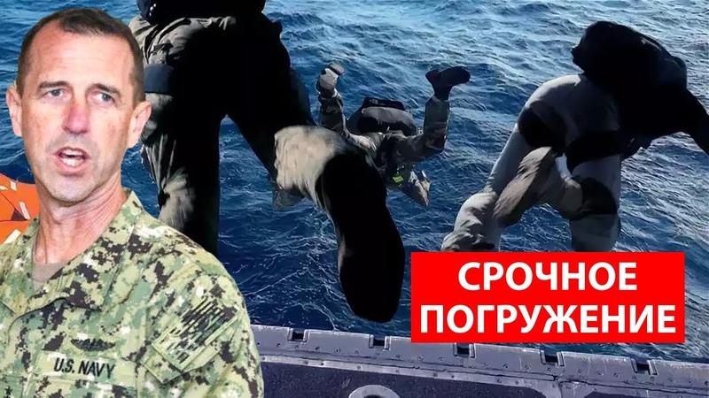 Российская подлодка неожиданно для сил НАТО появилась в проливе Босфор