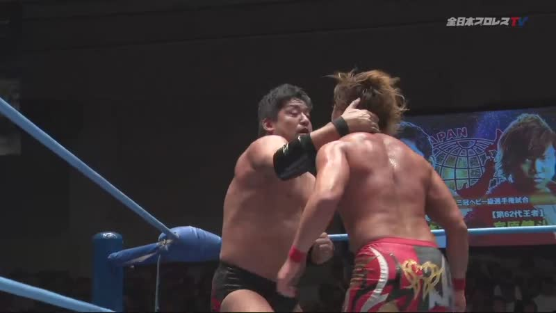 Kento Miyahara (c) vs. Shuji Ishikawa (AJPW - Super Power Series 2019 - Triple Crown Championship)
