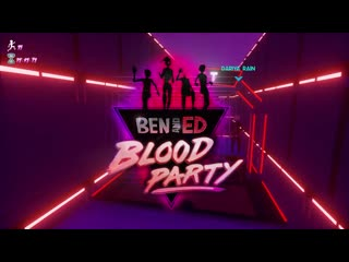 (TheBrainDit) ЗОМБИ ПРОТИВ ЛЮДЕЙ! БРЕЙН И ДАША ИГРАЮТ В Ben and Ed - Blood Party