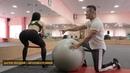 Как быстро похудеть с фитболом и резинкой
