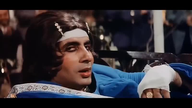 Carla's Dreams Dă te n chizda mă ti By Amitabh Bachchan
