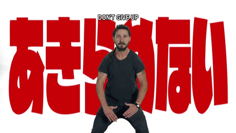 JUST DO IT and DONT LOSE YOUR WAY [KILL LA KILL OST] Shia Labeouf