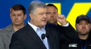 Вести Ru Кто победил в дебатах на Украине Мнение политологов