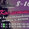 Рауф Вохидов 8-10