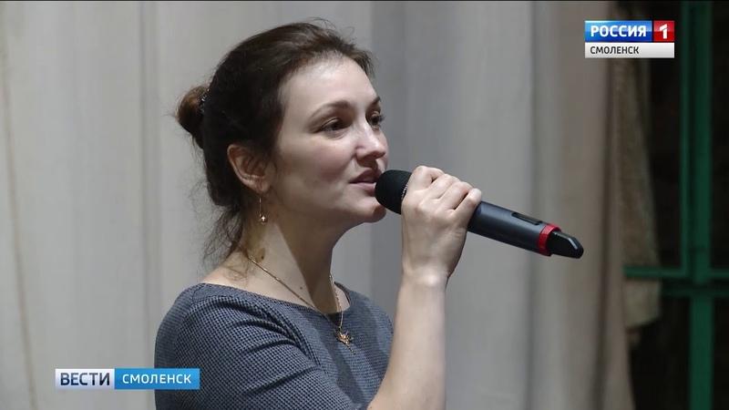 Смоленские Кудесы наколдовали новый концерт