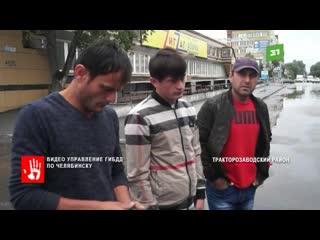 Инспекторы гаи вышли на проверку иностранцев, которые водят машины