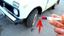 Сделайте ЭТО и детали автомобиля больше не будут ломаться!!
