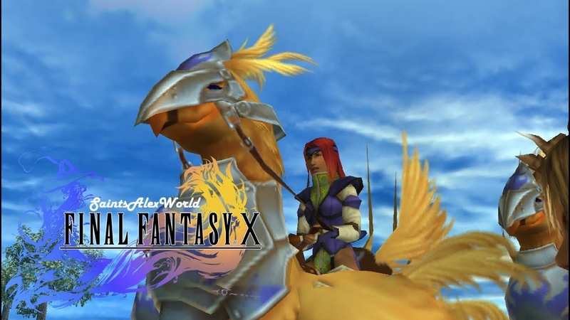 9 Final Fantasy X International Патруль Чокобо