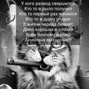 Алла Максимова фото #16